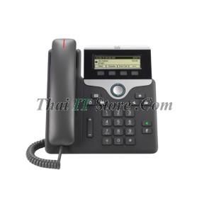 IP Phone 7811, Charcoal